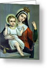 Christianity - Holy Family Greeting Card