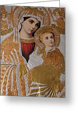 Christianity - Mary And Jesus Greeting Card