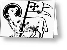 Christianity: Agnus Dei Greeting Card