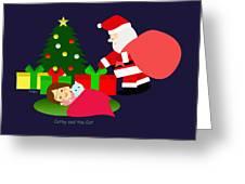 Christmas #2 No Text Greeting Card