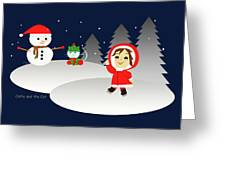 Christmas #6 Greeting Card