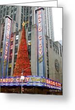 Christmas At Radio City Music Hall Greeting Card