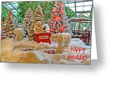 Christmas Bears - Happy Holidays Greeting Card