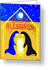 Christmas Blessings 5 Greeting Card