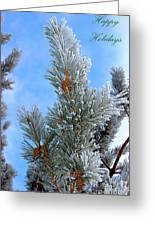 Christmas Card 2017 - 3 Greeting Card