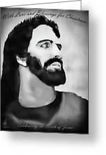 Christmas Card - Jesus Greeting Card