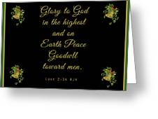 christmas card with scripture luke 2 14 greeting card - Christmas Card Scripture