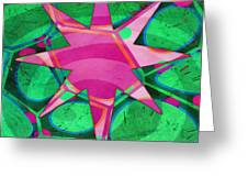 Christmas Celebration Abstract Painting Greeting Card