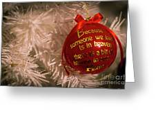 Christmas Decor Greeting Card