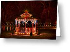 Christmas Gazebo Greeting Card