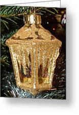 Christmas Golden Lantern Greeting Card
