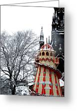 Christmas Helter Skelter Scotland Greeting Card