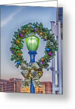 Christmas Holiday Wreath With Balls Greeting Card