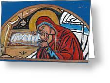Christmas Icon 1 Greeting Card