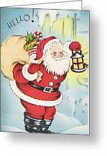 Christmas Illustration 1216 - Vintage Christmas Cards - Santa Claus With Christmas Gifts Greeting Card