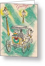 Christmas Illustration 1218 - Vintage Christmas Cards - Horse Drawn Carriage Greeting Card