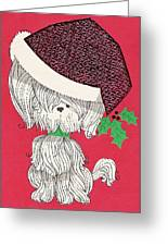 Christmas Illustration 1219 - Vintage Christmas Cards - Little Dog With Chrismtas Hat Greeting Card