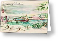 Christmas Illustration 1220 - Vintage Christmas Cards - Landscape Painting Greeting Card