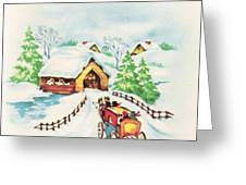 Christmas Illustration 1226 - Vintage Christmas Cards - Horse Drawn Carriage Greeting Card