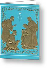 Christmas Illustration 1227 - Vintage Christmas Cards - Mother Mary With Infant Jesus Greeting Card