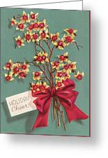Christmas Illustration 1228 - Vintage Christmas Cards - Holiday Cheer - Flowers Greeting Card