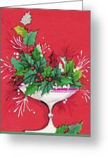 Christmas Illustration 1241 - Vintage Christmas Cards - Mistletoe Greeting Card