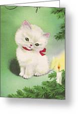 Christmas Illustration 1245 - Vintage Christmas Cards - Little Dog Near To Christmas Candle Greeting Card