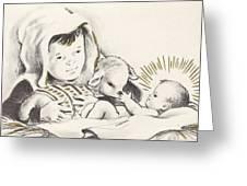 Christmas Illustration 1248 - Vintage Christmas Cards - Infant Jesus On Crib Greeting Card