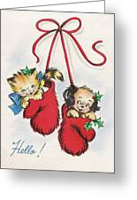 Christmas Illustration 1253 - Vintage Christmas Cards - Little Dog And Kitten Greeting Card