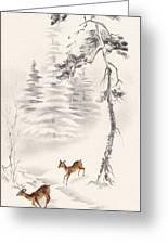 christmas illustration 753 vintage christmas cards deer greeting card - Deer Christmas Cards