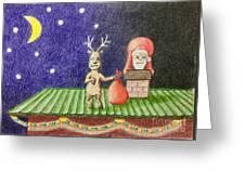 Christmas Illustration Greeting Card