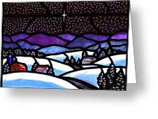 Christmas In The Shenandoah Valey Greeting Card