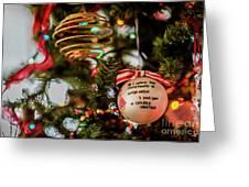 Christmas Martini 4389 Greeting Card