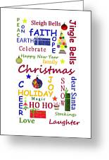 Christmas Message  -  Typography Greeting Card