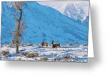 Christmas Morning Magic Greeting Card