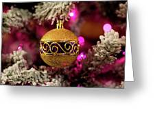 Christmas Ornament 1 Greeting Card