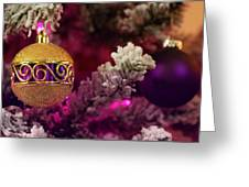 Christmas Ornament 2 Greeting Card
