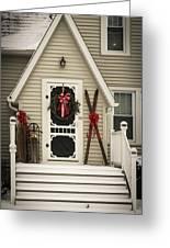 Christmas Porch Greeting Card