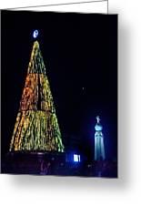 Christmas Tree San Salvador Greeting Card