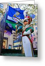Christmas Trumpeter At The Rock Greeting Card