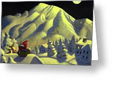 Christmas Under Olympus Greeting Card
