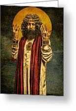 Christus Resurrexit Greeting Card