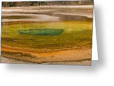 Chromatic Pool At Yellowstone Greeting Card