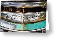 Chrome Chevrolet Greeting Card