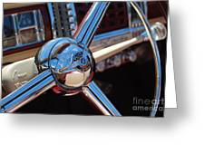 Chrysler Town And Country Steering Wheel Greeting Card