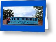 Chu - Mikals - Friendly Austin Texas Charm Greeting Card