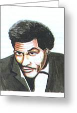 Chuck Berry 45 Greeting Card