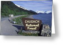 Chugach National Forest Sign And Scenic Greeting Card