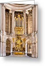 Church Altar Inside Palace Of Versailles Greeting Card
