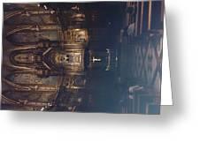 Church Altar  Greeting Card